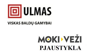 Keičiasi Ulmo darbo laikas Moki-Veži pjaustykloje, esančioje Narsiečių k., Kauno raj.